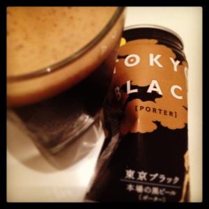 Yo-Ho Black Porter