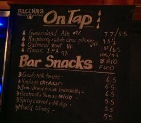 Cardigan Bar tap list - 3rd July 2013