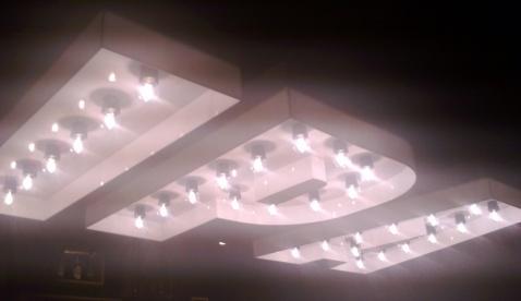 Brewski IPA light feature